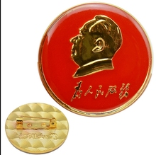 Honour the great man chairman MAOs memorial badge with sb on it grain type high-quality goods titanium steel