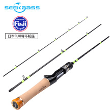 Seekbass 3 Sections Travel Spinning  UL Fishing Rod XF Action Baitcasting Stream Fishing Tackle Solid Tip Trout Carbon Fiber Rod basement jaxx деннис феррер black coffee nitin dj gregory джош милан anane mad styles