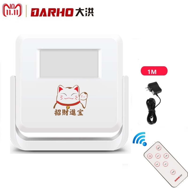 Darho Wireless Doorbell PIR Store Shop Entry Welcome Motion Sensor Infrared Detector Induction Alarm Door Bell sensor motion door bell switch mp3 infrared doorbell wireless pir motion sensor voice prompter welcome door bell entry alarm z3