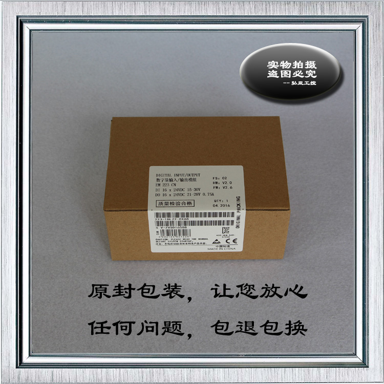 Compatible With S7-200 PLC Switch EM223 16-in And 16-out Transistors 6ES7 223-1BL22-0XA8