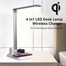 4 in1 LED Bureaulamp Draadloze Oplader voor iPhone Xs/Apple Horloge/Airpods/Xr/8 plus touch Aan/uit Schakelaar Drie Licht Modi tafellamp