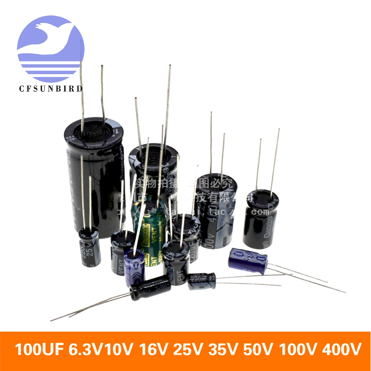 100pcs 2.2uf 50v 2.2mfd 50volt aluminum electrolytic capacitor 4mm×7mm radial