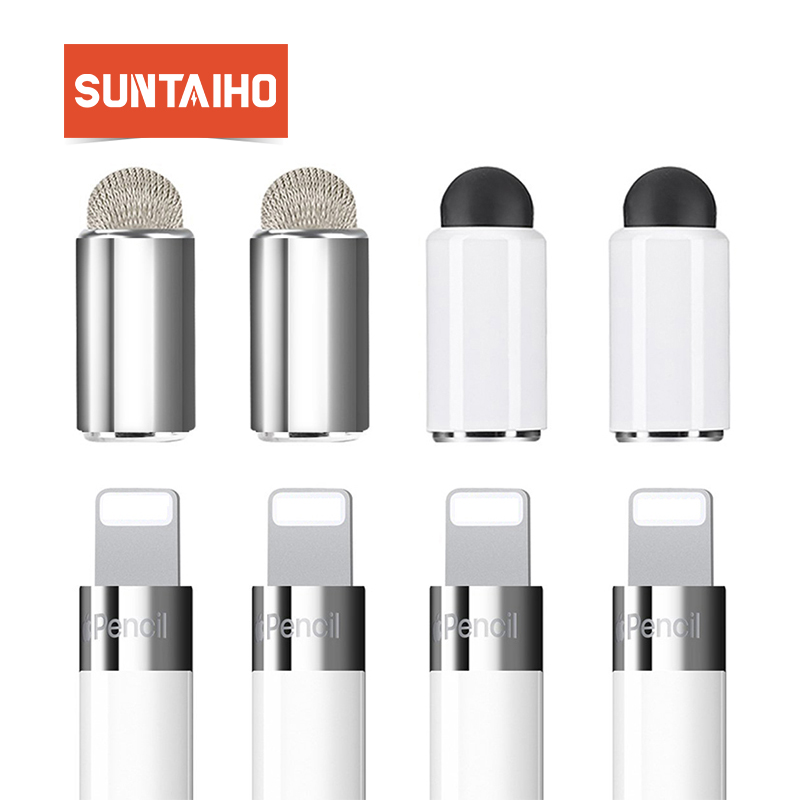 4 Pack Stylus Magnetic Cap for Apple Pencil Pen Suntaiho Replacement as Stylus Pencil Cap for iPad Pro iPad 9.7 iPad min Tablets