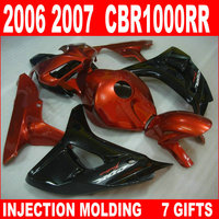 New Hot Moto Parts Fairing Kit For Honda CBR1000RR 06 07 Wine Red Black Injection Mold