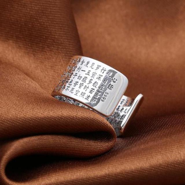 Solid 999 Sterling Silver Sanskrit Buddhist Mantra Rings 2