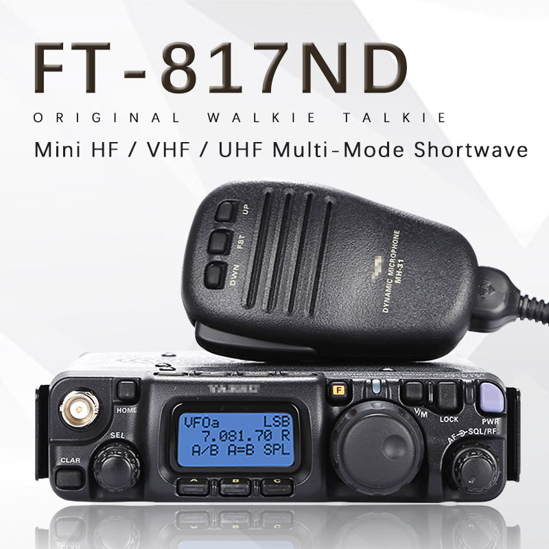 Suitable for YAESU FT-817ND Ultra-Small HF / VHF / UHF Multi-Mode Shortwave Portable Car <font><b>Radio</b></font> Transmitter image