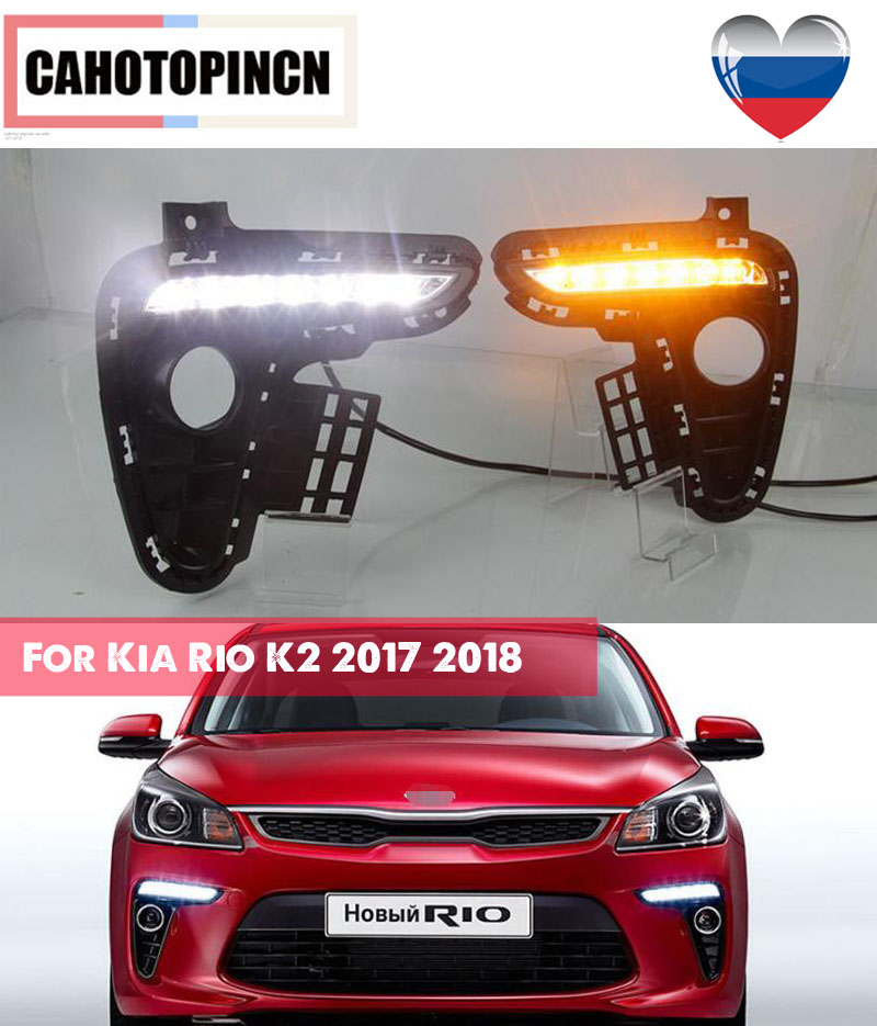 For Kia Rio K2 2017 2018 Yellow Turning Signal Style Relay Waterproof Car DRL 12V LED