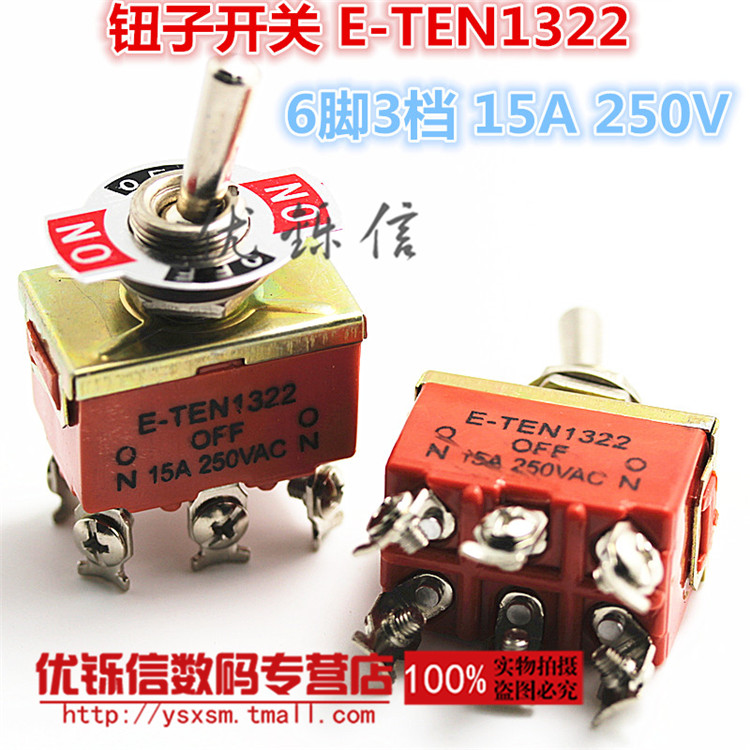 Consumer Electronics 3tjw101e-021 Shaking His Head Switch 3 Feet 3 Stalls Large Screw Teeth Button Switch Accessories & Parts