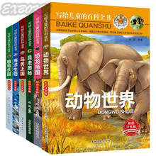 6pcs/set Chinese Hundred Thousand Whys Chinese science stories pinyin and pictures book for learning Chinese characters
