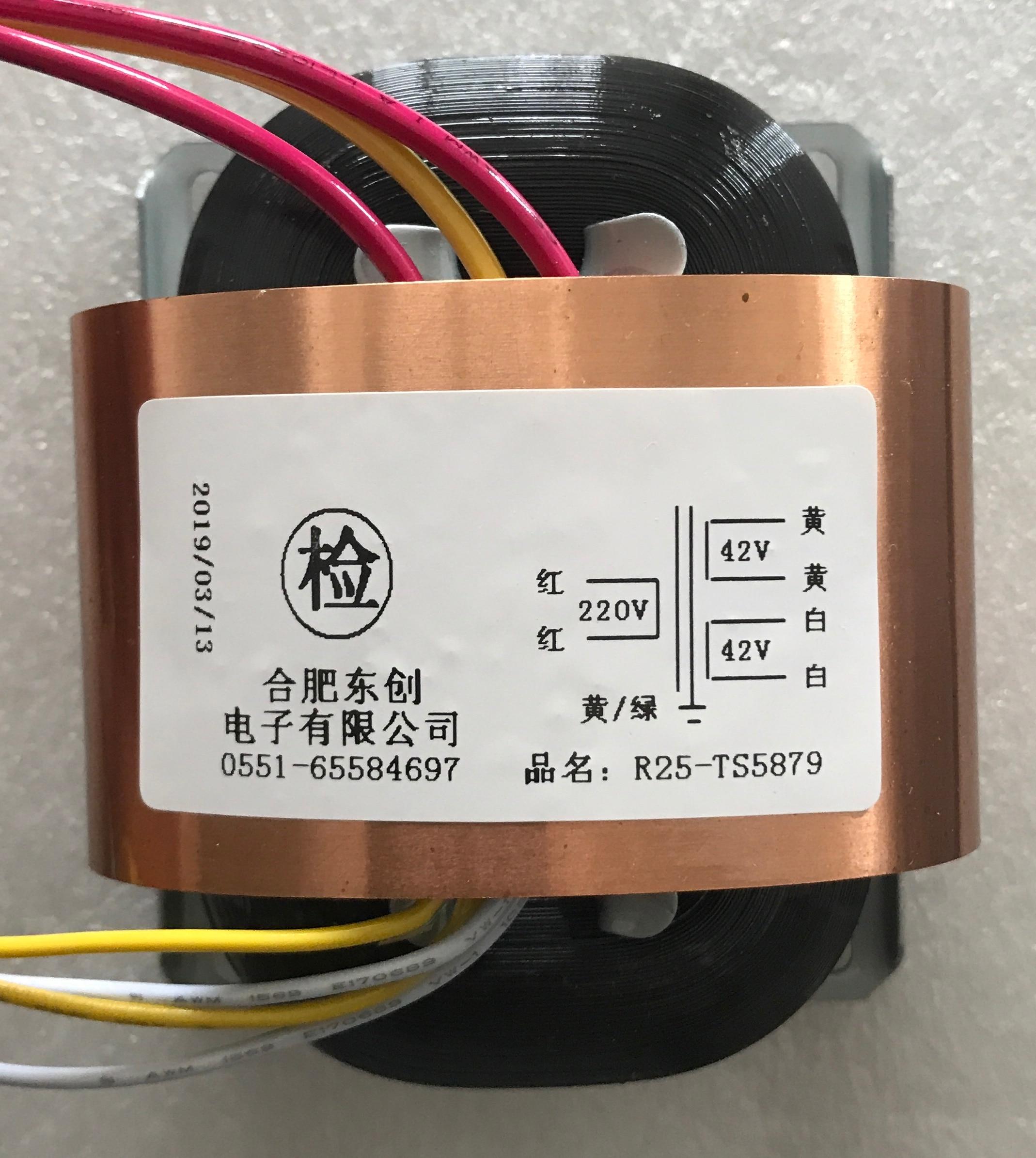 2*42V Transformer R Core R25 custom transformer 220V with copper shield for Pre-decoder power supply2*42V Transformer R Core R25 custom transformer 220V with copper shield for Pre-decoder power supply