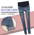 Autumn maternity pants fashion embroidery slim elastic legging pencil jeans skinny pants