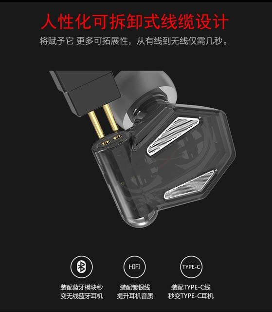 0be09a5d504 Dual Dynamic Driver ear hook earphones for Sennheiser ie80 ie800s with sport  earhooks headset new technology 2019 ONKYO E700M