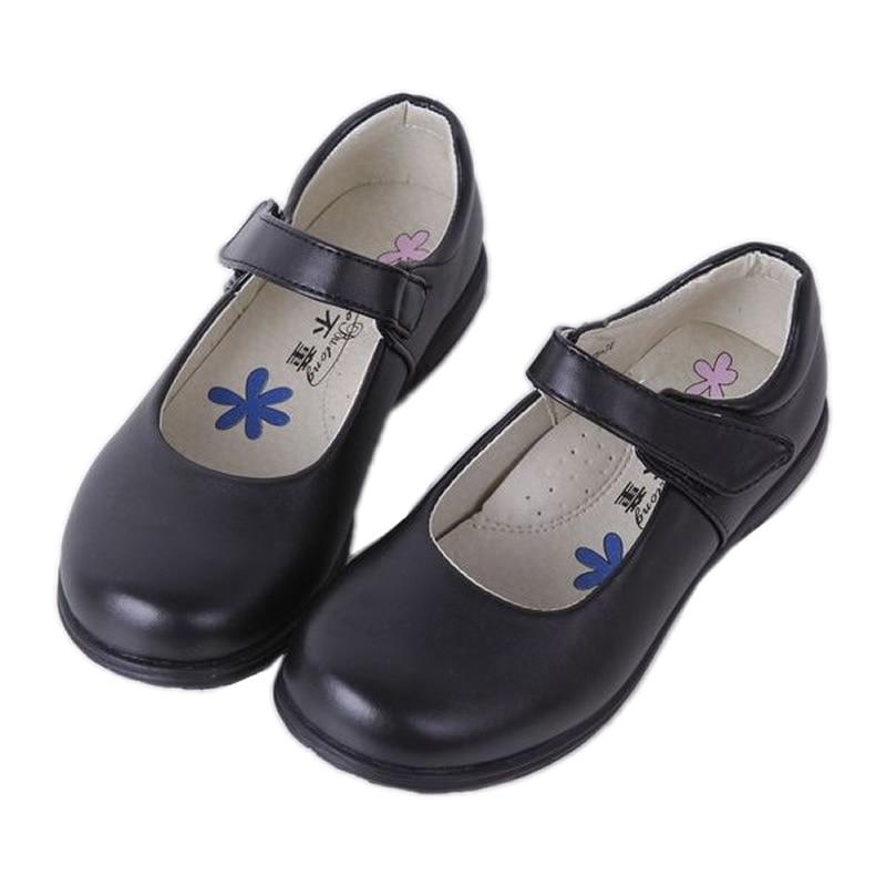 Black School Shoe Size