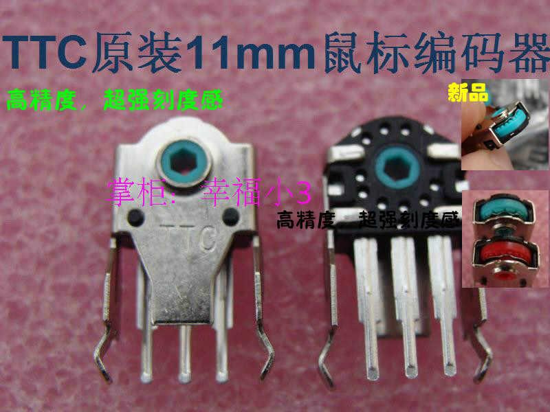 1pc original TTC codificador de ratón decodificador para Abyssus A4tech y Rapoo 11mm núcleo verde