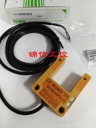 FREE SHIPPING SU30-KP2 U-type photoelectric sensorFREE SHIPPING SU30-KP2 U-type photoelectric sensor