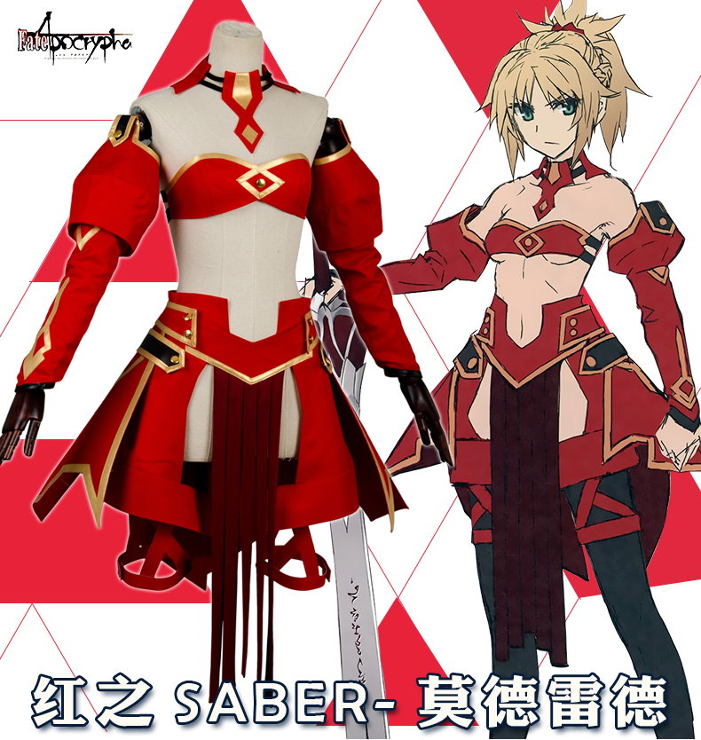 Fate/Apocrypha Fate/stay night Saber Servant Mordred cosplay costume Breifs mordred gamble suit  crop top tupe top briefs 1