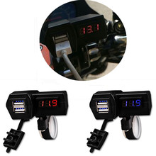 Waterproof  Motorcycle Handlebar 12V/24V Dual USB  Socket Charger Power Adapter+LED Voltmeter With Switch For iphone Android GPS