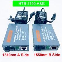 1 זוג HTB 3100 אופטי סיבי מדיה ממיר סיבי משדר יחיד סיבי ממיר 25km SC 10/100M חד סיב בודד
