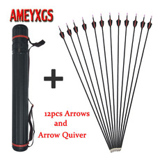 12pcs Archery 30inch Spine 1000 Carbon Arrow With Quiver 2 Turkey Feathers For Bow Hunting Shooting Practice Accessories