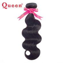 Queen Hair Products Peruvian Body Wave Hair Bundles Remy Human Hair Weave Bundles Extensions Can Buy 3 or 4 Bundles With Closure(China)