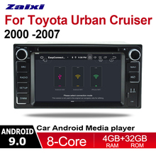 ZaiXi 2din Android 9.0 Octa Core 4GB RAM Car DVD for Urban Cruiser 2007~2016 GPS Radio BT Navi MAP Multimedia player system