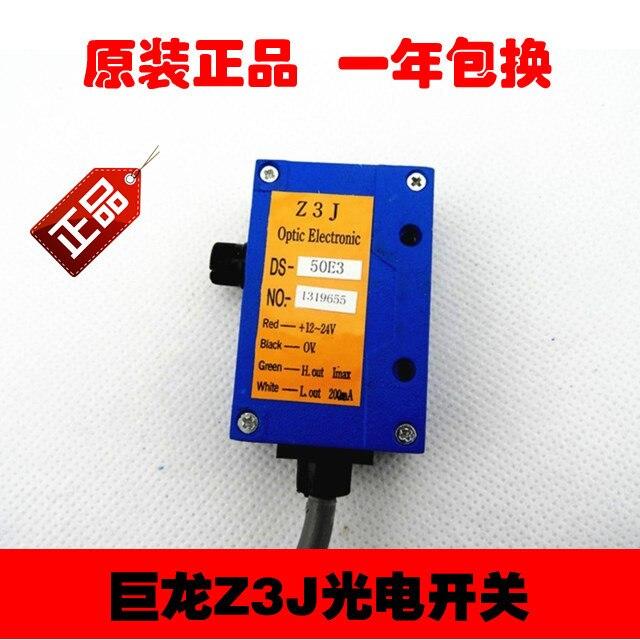Free Shipping    Material Feeding Bag Making Machine Sensor, Infrared Sensor, Photoelectric Switch, Infrared Sensor Z3J-DS5OE3