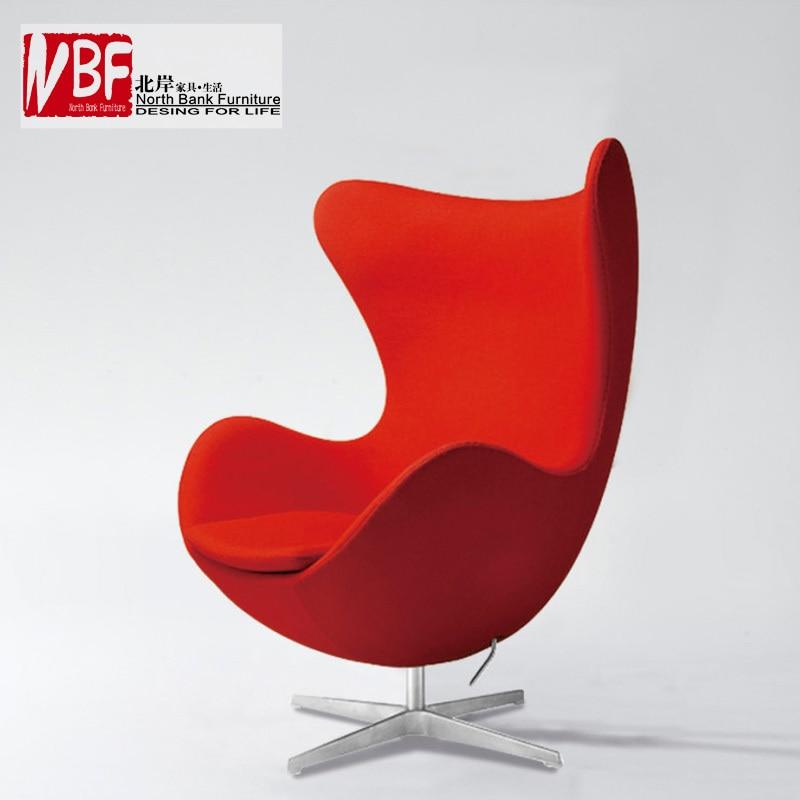 North Shore Minimalist Living Room Furniture Fiberglass Egg Chair