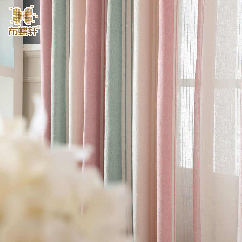 korean and Modern Elegant Pink Striped High Grade Chenille Blackout Curtains for Living Room Bedroom Beautiful Luxury Blinds