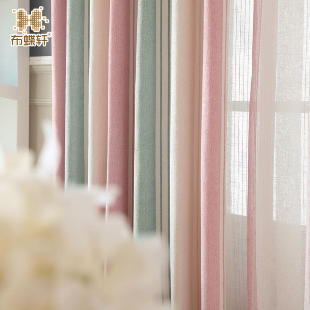 Korean And Modern Elegant Pink Striped High Grade Chenille Blackout Curtains  For Living Room Bedroom Beautiful