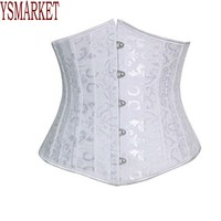 Waist Training Corsets And Bustiers Women 2015 Sexy Lingerie Jacquard Underbust Corset With 24Steel Bones Plus