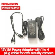 NINIVISION 12V 5A от 1 года до 4 Порты и разъёмы CCTV Камера адаптер переменного тока Питание коробка для видеонаблюдения Камера