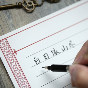 Image 3 - 30 cái/lốc trung quốc thư pháp bàn chải bút Nhật Bản chất liệu Vẽ nguồn cung cấp nghệ thuật Văn Phòng Phẩm trường học cung cấp papelaria caligrafia F867