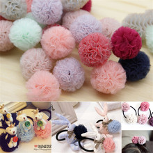 8pcs/Lot Multicolor Glitter High Quanlity Mesh Yarn Ball  for DIY Childrens Hairpin Decoration Materials