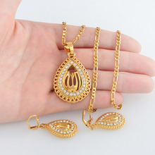 Allah Jewelry sets Islam Necklace Pendant Earrings Gold Color Muslim Arab Women Muhammad Middle East Gift #051006