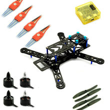 ZMR 250 Carbon Quadcopter Combo Kit Frame Motor ESC CC3D Flight Controller Blue