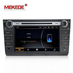 Image 5 - 1024x600 2DIN אנדרואיד 8.1 מערכת נגן DVD לרכב עבור סוזוקי סוויפט 2004 2005 2006 2007 2008 2009 2010 BT gps navi 8G SD מפה