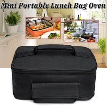 220V Mini Square Personal Portable Lunch Oven Bag Instant Food Heater Warmer Electric Oven PE Alloy Heating Lunch Box Office