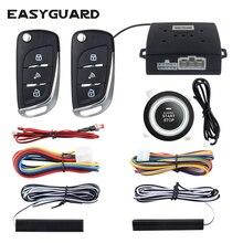 EASYGUARD PKE Автосигнализация пассивная бесключевая кнопка запуска Кнопка автоматического стартера dc12v подходит для большинства автомобилей dc12v