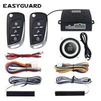 EASYGUARD Автосигнализация пассивное открывание без ключей кнопка Зажигания Авто старт стартер dc12v подходит для большинства dc12v автомобилей