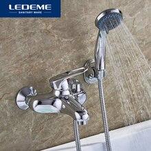 Ledeme Смеситель для ванны короткий излив латунь Цвет: хром