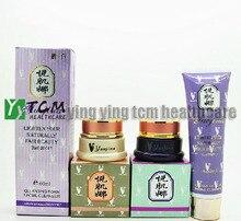 TAIWEI YUEJINA Whitening day cream+night cream skin care anti spot  fade out skin cream