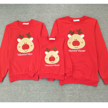 Family Matching Clothes Christmas Pajamas Winter Cotton Long Sleeve Mother and Children Striped Kids Sleepwear Pajama CC529 Family Matching Outfits