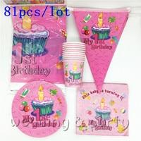 81pcs dużo Dekoracji Obrus Chłopcy Dziewczęta Dzieci 1st Birthday Party Dobrodziejstw Serwetki Papierowe Talerze Kubki Baby Shower Banner Materiały