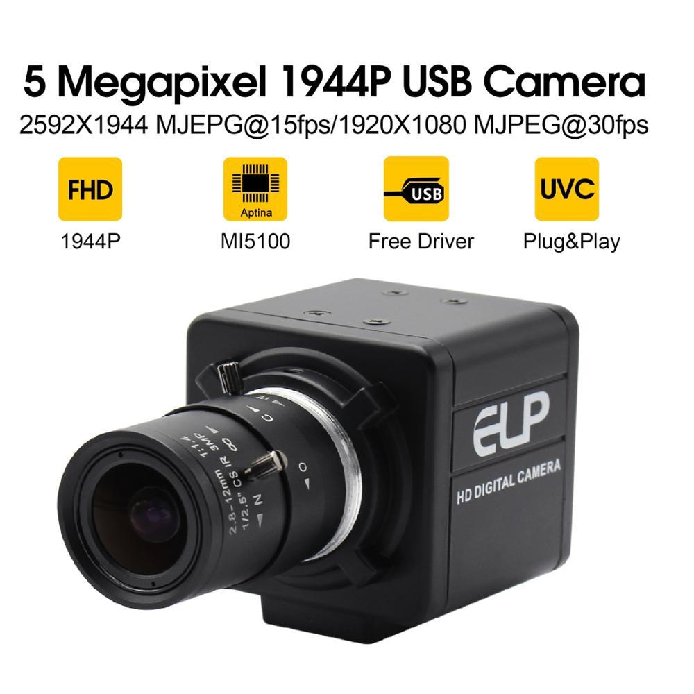 5 メガピクセル 2592 × 1944 USB カメラ 2.8 〜 12 ミリメートルバリフォーカルレンズアプティナ MI5100 CMOS Windows の Usb ビデオカメラ 3 メートルの usb ケーブルで  グループ上の パソコン & オフィス からの ウェブカメラ の中 2