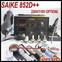 saike852D++kitE11