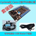 ALTERA Cyclone IV 4 FPGA Развития Начинающих Совета EP4CE6E22C8N Программируемой Логики IC Инструмент DIY Kit USB Blaster