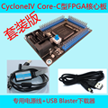 ALTERA Cyclone IV 4 FPGA Development Starter Board EP4CE6E22C8N Programmable Logic IC Tool DIY Kit USB Blaster