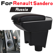 Leather Car Armrest For Renault Sandero Arm Rest Rotatable saga leather car armrest for renault sandero arm rest rotatable saga