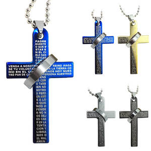 Men Boys Stainless Steel Bible Cross Pendant Chain Necklace @CX17
