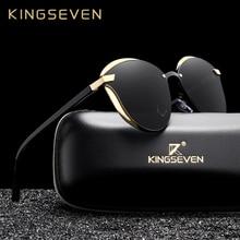 KINGSEVEN Cat Eye Sunglasses Women Polar